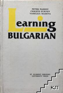 Learning bulgarian