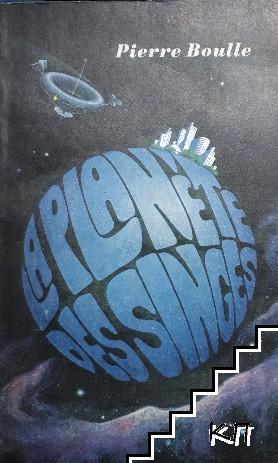 Laplanete dessinges
