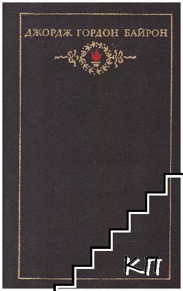 Собрание сочинений в трех томах. Том 1-3