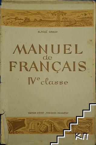 Manuel de français pour la quatrième classe