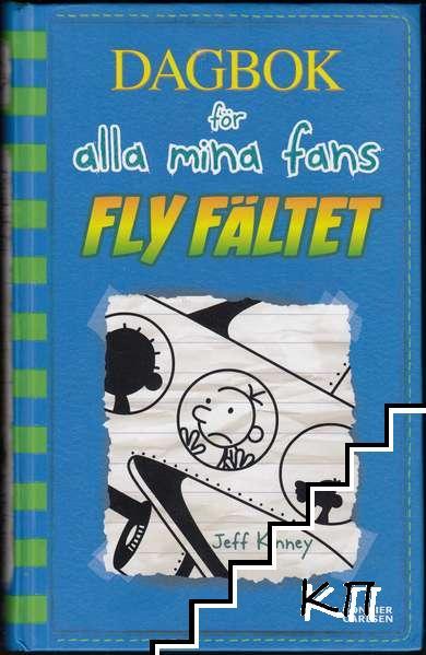 Dagbok för alla mina fans. Bok 12: Fly fältet