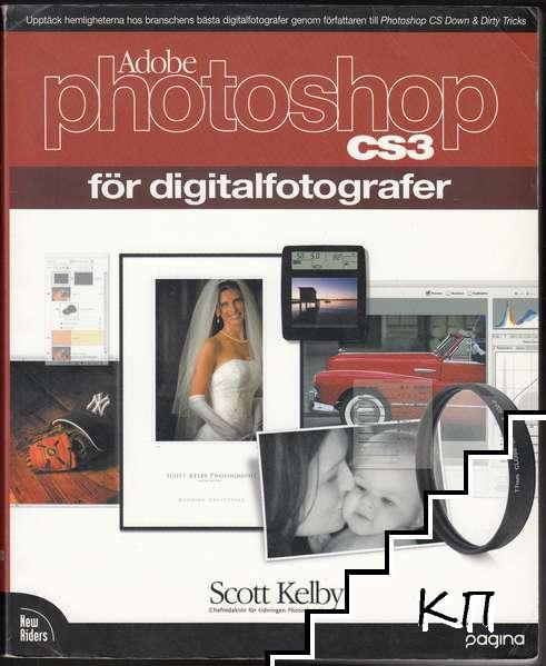 Adobe Photoshop CS3 för digitalfotografer