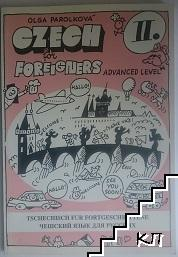 Czech for Foreigners II advanced level