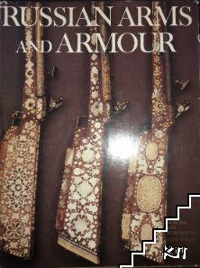 Russian arms and armour / Руски оръжия и доспехи