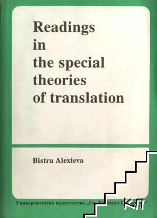 Readings in General translation theory