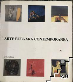 Arte Bulgara contemporanea