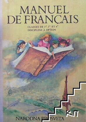 Manuel de Français de 2.-4. classe. Discipline a option