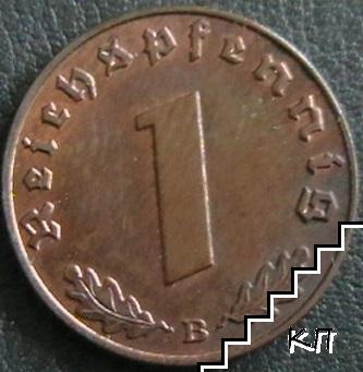1 пфенинг / 1939 / Германия (Третия райх)