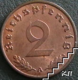 2 пфенинга / 1937 / Германия (Третия райх)