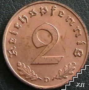 2 пфенинга / 1938 / Германия (Третия райх)