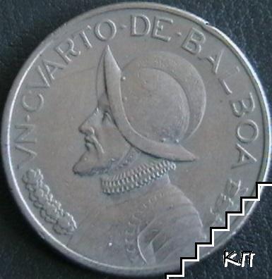 ¼ балбоа / 1983 / Панама