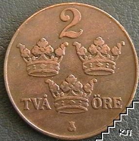 2 йоре / 1936 / Швеция