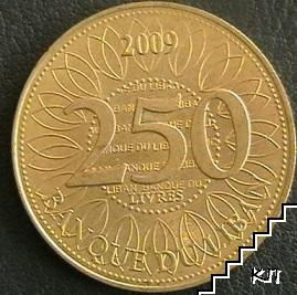 250 ливри / 2009 / Ливан