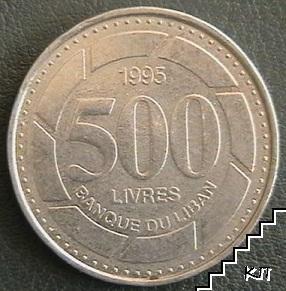 500 ливри / 1995 / Ливан