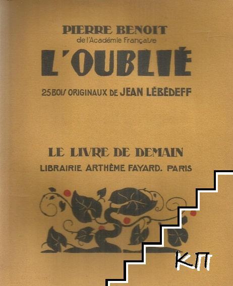 L'oublié - 25 bois originaux de Jean Lébédeff