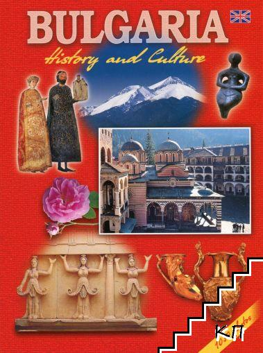 Bulgaria: History and Culture