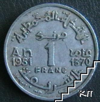 1 франк / 1951 / Мароко