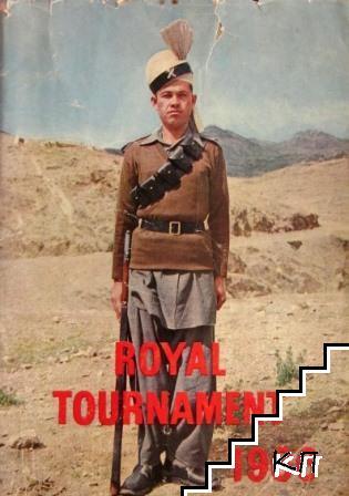 Royal Tournament Programme 1966