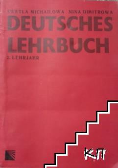 Deutsches Lehrbuch für 2. Lehrjahr