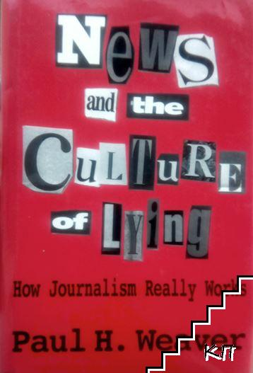 News and the Culture of Lying: How Journalism Really Works