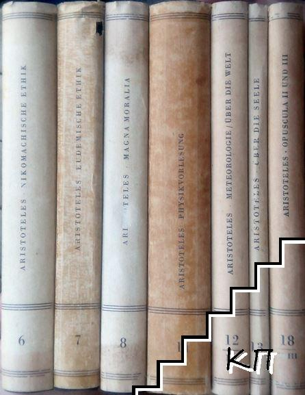 Aristoteles Werke in zwanzig Bänden. Band 6-8, 11-13, 18