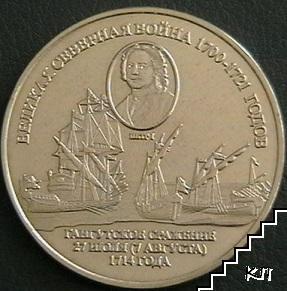100 паунда / 2017 / Атол Суворов