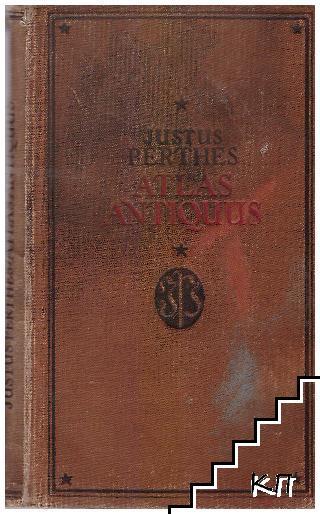 Atlas antiques