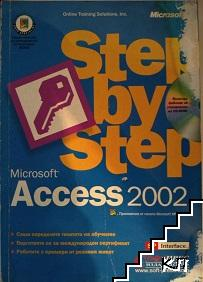 Step by step: Microsoft Access 2002 +CD