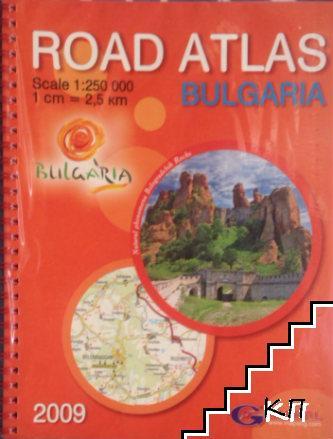 Bulgaria Road Atlas