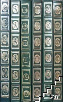 Велики български дейци. Комплект от 6 книги