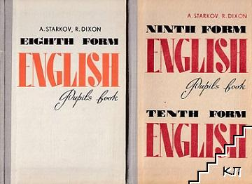 Eight Form English / Night Form English. Tenth Form English
