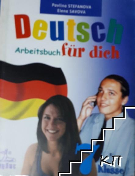 Deutsch für dich. Arbeitsbuch für die 7. klasse