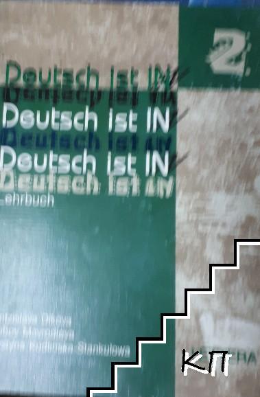Deutsch ist in 2. Lehrbuch