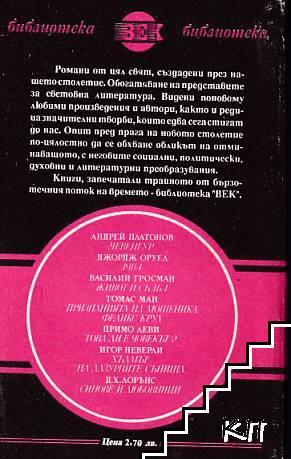 1984 (Допълнителна снимка 1)