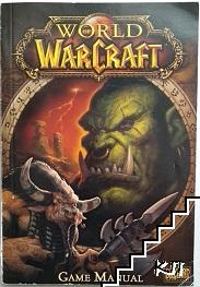 World WarCraft Game Manual