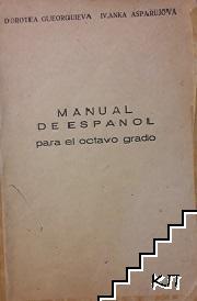 Manual de español para el 8. grado