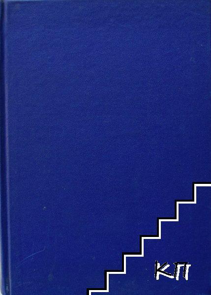 Meyers Handlexikon. Band 2: Lb bis Z