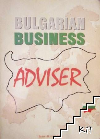 Bulgarian business adviser