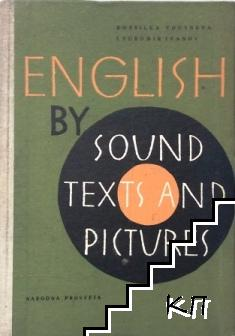 English by Sound texts and Pictires