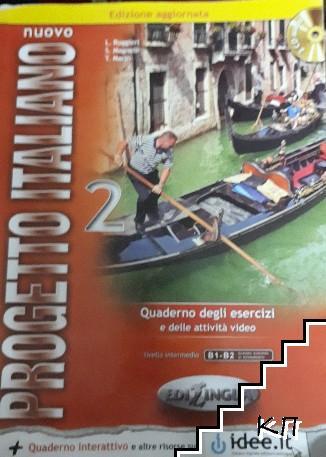 Nuevo progetto italiano 2. B1-B2