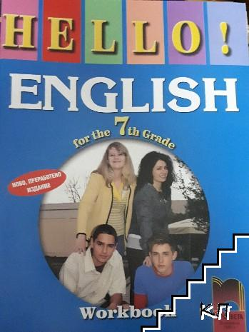 Hello! English for the 7th grade. Workbook