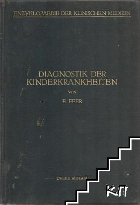 Diagnostik der kinderkrankheiten