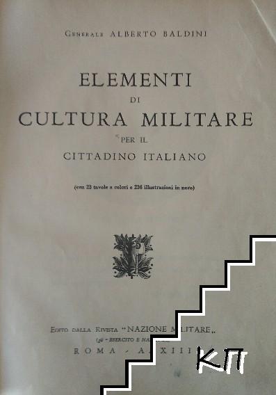 Elementi di cultura militare per il cittadino italiano