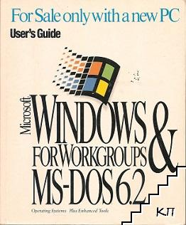 Microsoft Windows for Workgroups & MS-DOS 6.2