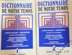 Le Dictionnaire de Notre Temps. Vol. 1-2