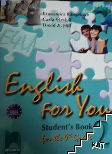 English for You. Student's book 2 for the 9th grade