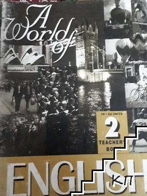 A world of English. Teacher's book 2: Unit 16-22