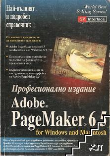 Adobe PageMaker 6.5 for Windows and Macintosh
