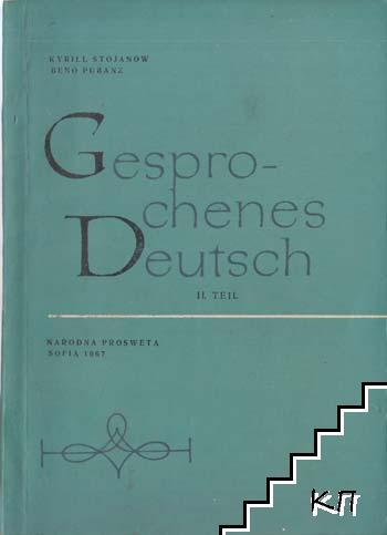 Geshprochenes Deutsch. Teil 2