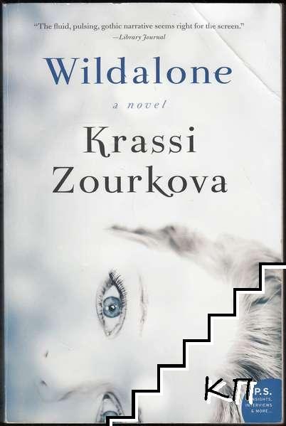 Wildalone